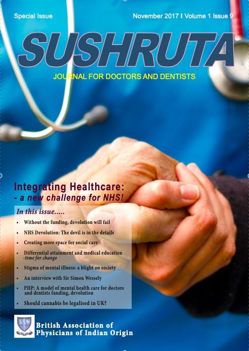 sushruta 2017 cover